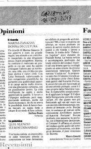 Gazzettino.2017.07.16
